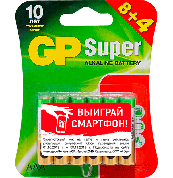 foto-batteries
