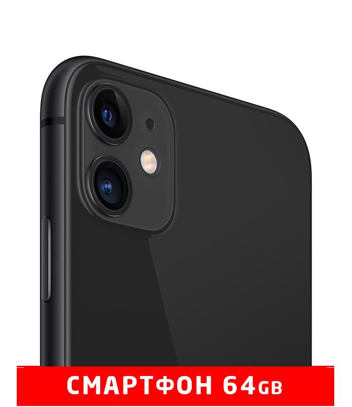 foto-smartphone